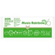 フェイスタオル  / Music Rainbow 06