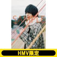 神尾楓珠 ファースト写真集 『Continue(仮)』【HMV限定カバー版】