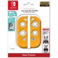 Joy-con Tpu Cover For Nintendo Switch オレンジ