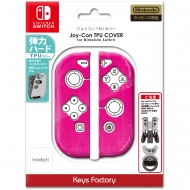 Joy-con Tpu Cover For Nintendo Switch ピンク