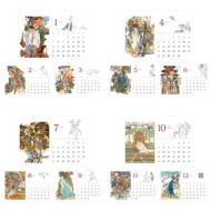「十二国記」 卓上カレンダー 2020