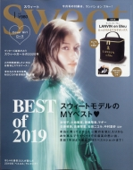 Sweet (スウィート)2020年 1月号【特別付録:LANVIN en Bleu マルチボックス】