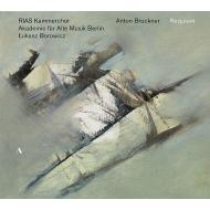 レクィエム、初期声楽作品集 ウカシュ・ボロヴィツ&ベルリン古楽アカデミー、RIAS室内合唱団