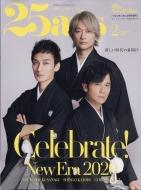 25ans (ヴァンサンカン)2020年02月号増刊  稲垣吾郎 草なぎ剛 香取慎吾 Special Edition