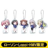 クリアキーホルダー5個セット【ローソン・Loppi・HMV限定】