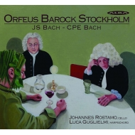 J.S.バッハ:チェンバロ協奏曲第1番、C.P.E.バッハ:シンフォニア、他 オルフェウス・バロック・ストックホルム