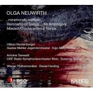 管弦楽作品集 2006〜2013 ダニエル・ハーディング&ウィーン・フィル、インゴ・メッツマッハー、ホーカン・ハーデンベルガー、アントワン・タメスティ、他