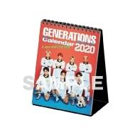 GENERATIONS 2020カレンダー 卓上