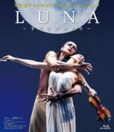 Luna 〜千年の恋がたり〜Concert Tour With ルジマトフ