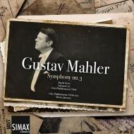 交響曲第3番 マリス・ヤンソンス&オスロ・フィル(2001年ライヴ)(2CD)(日本語解説付)