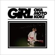 GIRL (アナログレコード)