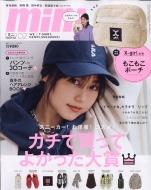 mini (ミニ)2020年 2月号【特別付録:X-girlのファスナー付きもこもこポーチ】