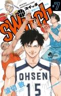 switch 7 少年サンデーコミックス