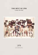 THE BEST OF 2PM in Japan 2011-2016 [First Press Limited Edition] (2CD+2DVD)