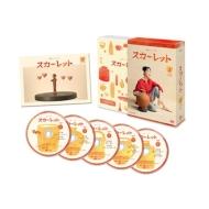 連続テレビ小説 スカーレット 完全版 DVD-BOX2 全5枚