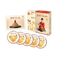 連続テレビ小説 スカーレット 完全版 DVD-BOX3 全5枚