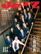 JAZZ JAPAN (ジャズジャパン)vol.113 2020年 2月号