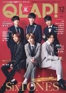 QLAP! (クラップ)2020年 12月号 【表紙:SixTONES】