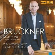 交響曲第1番(1891年ウィーン版) ゲルト・シャラー&フィルハーモニー・フェスティヴァ