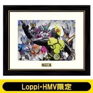 キャラファイングラフ【Loppi・HMV限定】