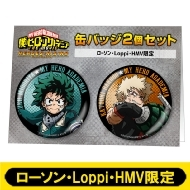 缶バッジ2個セット【ローソン・Loppi・HMV限定】