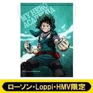 A3タペストリー(緑谷出久)【ローソン・Loppi・HMV限定】