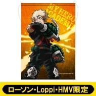 A3タペストリー(爆豪勝己)【ローソン・Loppi・HMV限定】