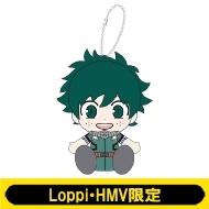 ボールチェーンマスコット(緑谷出久)【Loppi・HMV限定】