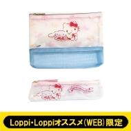 ポーチセット ハローキティ シナモロール 【Loppi・Loppiオススメ(WEB)限定】