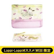 ポーチセット ハローキティ ポチャッコ 【Loppi・Loppiオススメ(WEB)限定】