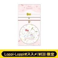 ヘアゴムブレスレットセット ハローキティ ポチャッコ 【Loppi・Loppiオススメ(WEB)限定】