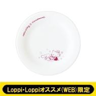 プレート皿 ハローキティ シナモロール 【Loppi・Loppiオススメ(WEB)限定】