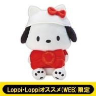 ポチャッコぬいぐるみ 【Loppi・Loppiオススメ(WEB)限定】