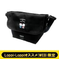 YAKPAKミニメッセンジャー ハローキティ ポチャッコ 【Loppi・Loppiオススメ(WEB)限定】
