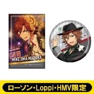 MaMセット (スクエアバッジ・缶バッジ)【ローソン・Loppi・HMV限定】