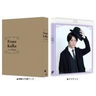 カフカの東京絶望日記 (特装限定版)【Blu-ray】