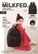 mini特別編集 MILKFED.SPECIAL BOOK Big Pocket Backpack #BLACK