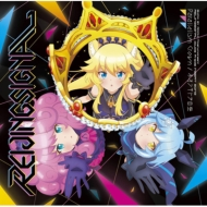 Parallelism Crown/ネオンテトラの空 <TVアニメ「SHOW BY ROCK!!ましゅまいれっしゅ!!」REIJINGSIGNAL double A-side 挿入歌>