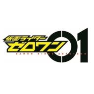 仮面ライダーゼロワン Blu-ray COLLECTION 2