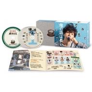 「俺の話は長い」DVD BOX