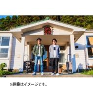 五島の旅〜Sing With Us! In NAGASAKI〜(DVD+食用椿油と五島うどんと塩のセット+オリジナルランチトート)