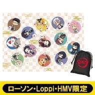 ブランケット (巾着付き)【ローソン・Loppi・HMV限定】
