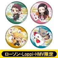 缶バッジ4個セットA【ローソン・Loppi・HMV限定】