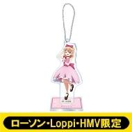 アクリルスタンドキーホルダー (ココア)【ローソン・Loppi・HMV限定】