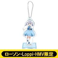 アクリルスタンドキーホルダー (チノ)【ローソン・Loppi・HMV限定】
