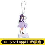 アクリルスタンドキーホルダー (リゼ)【ローソン・Loppi・HMV限定】