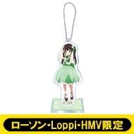 アクリルスタンドキーホルダー (千夜)【ローソン・Loppi・HMV限定】