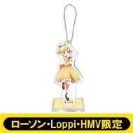 アクリルスタンドキーホルダー (シャロ)【ローソン・Loppi・HMV限定】