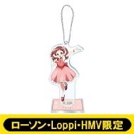 アクリルスタンドキーホルダー (メグ)【ローソン・Loppi・HMV限定】