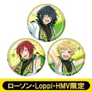 缶バッジ3個セット (Switch)【ローソン・Loppi・HMV限定】
